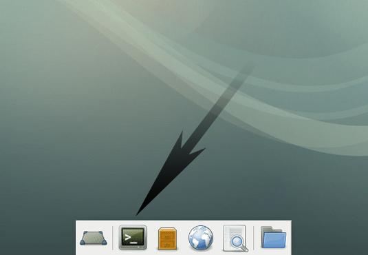How to Open Terminal Debian Linux - Open Terminal