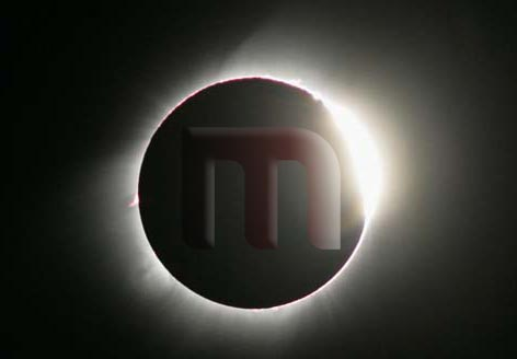 Linux Mint Eclipse