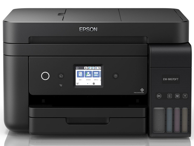 Driver Epson EW-M670FT Ubuntu 18.04 How to Download and Install -  Featured