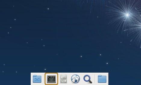 Fedora 17 Xfce - Open Terminal