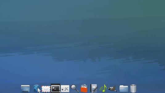 Linux Xubuntu 12 Open Terminal